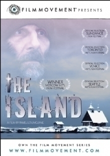 ISLAND (DVD)